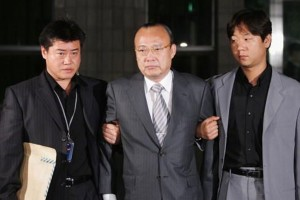 Kim Seoungyon arrested.