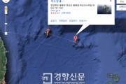 google maps showing dokdo