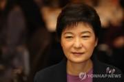 Saenuri Party Presidential Candidate Park Geun-hye