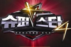 Superstar K4 Logo