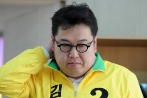 Kim Yong Min