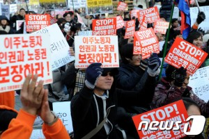 Migrant workers protest in Seoul