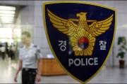 Korean Police logo