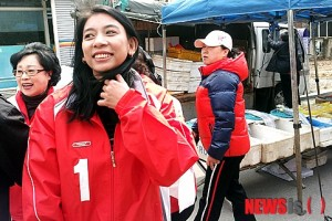Jasmine Lee is the first naturalized Korean to win a seat in parliament