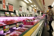 Some Korean supermarkets have suspended the sales of US beef