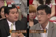 Homophobic Preist Debates on Live Television