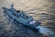 ROK-Navy