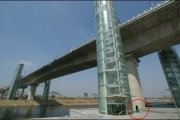 Incheon Waterway Bridge