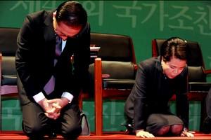 Donation of Seoul