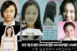 The Evolution of Actress Kim Ah Joong