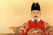 King Sejong, Inventor of the Korean Script
