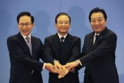 Leaders of South Korea, China and Japan meet