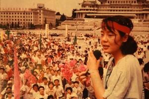 Lim Soo-kyung at a Pyongyang festival