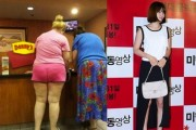 Lee Chae-young and a Fat Foreigner