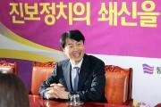lee-seok-gi