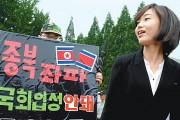 upp-member-kim-jae-yeon