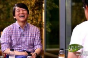 "Ahn laughs during the July 23 episode of ""Healing Camp"" Courtesy SBS"