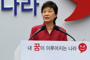Park Geun-hye Officially Declares her Candidacy for South Korean President