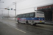A Joam Village to Suwon bus.