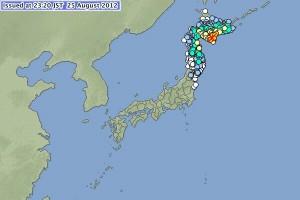 Earthquake hits Hokkaido, Japan