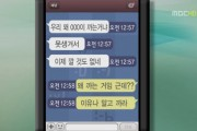 girl-commits-suicide-after-kakaotalk-chatroom-bullying