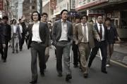Rise of the Korean Gangster