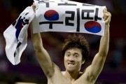 south-korean-footballer-dokdo-protest