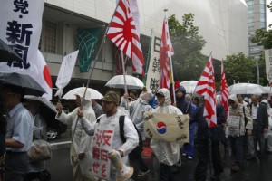 Japanese-Ultra-Nationalist-Marching