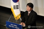Ahn Cheol-soon formally announces his presidential bid