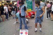 Japanese buskers in Seoul
