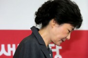 park-geun-hye-apologises-for-dictator-father