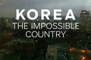 korea-impossible-country-featured-image