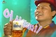 daedong beer