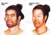 Japanese-trace-ancestry-to-Korea