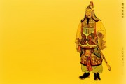 koreabang-king-gwanggaeto-the-great-of-goguryeo
