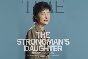 park-geun-hye-dictators-daughter-strongmans-daughter-time-magazine