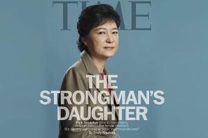 park-geun-hye-dictators-daughter-strongmans-daughter-time-magazine
