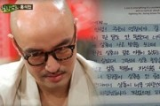 hong-seok-cheon-on-tv