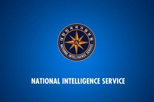 nis-logo-south-korean-intelligence-service-logo