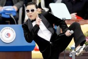 psy-performs-at-park-geun-hye-presidential-inauguration