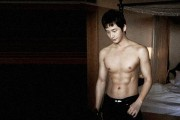 park-si-hoo-rape-scandal-claims-not-guilty-drama-actor