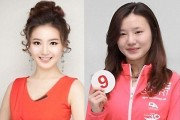 miss-daegu-korea-2013-before-after-makeup