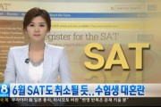 newscast intro