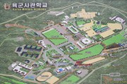 korean-military-academy-map