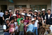 korean volunteers with kopino children