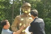 statue destory
