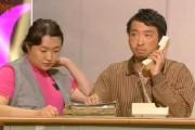 Korea-phone-scam-phishing