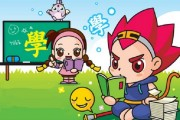 hanja-education-game-animation-one-thousand