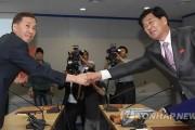 korea-kaesong-reopen-agreement-north