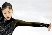 korea-kim-yuna-income